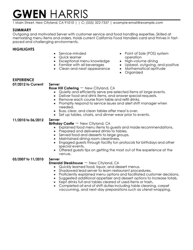 Server Resume example server-media-and-entertainment gwen harris summary highlight