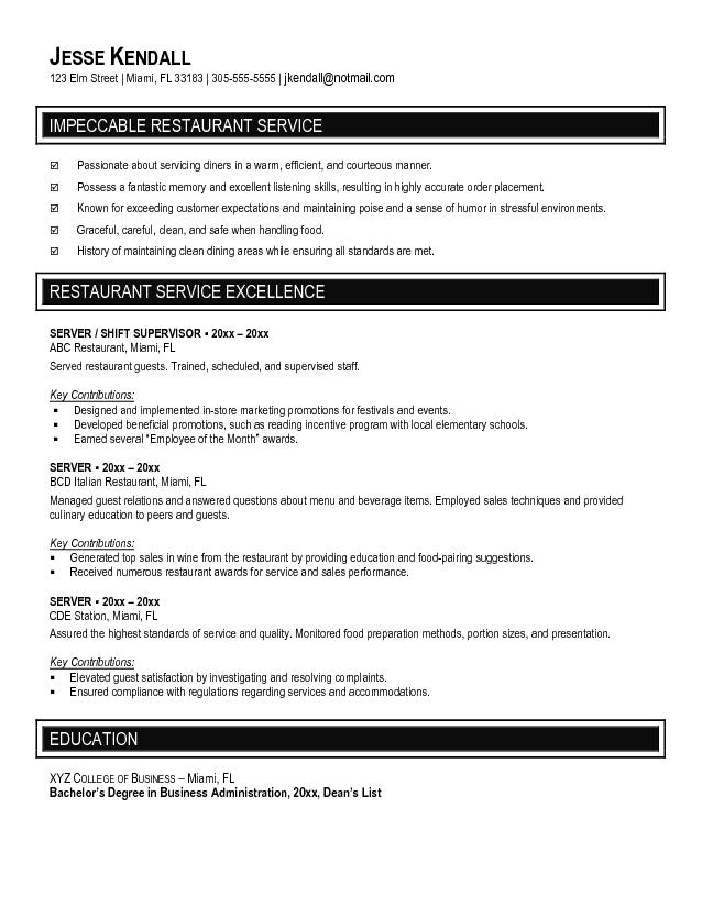 fine dining server resume server resume impeccable restaurant service excellence - Banquet Server Resume Example