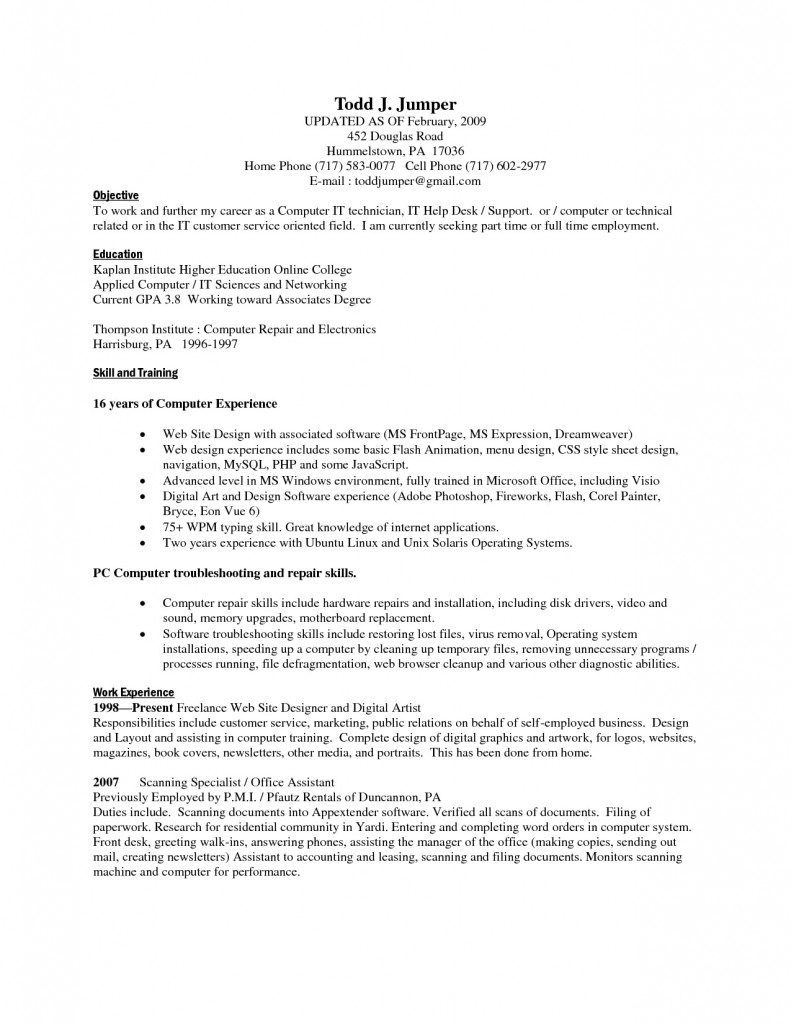 Computer Skills Resume sample basic computer skills resume