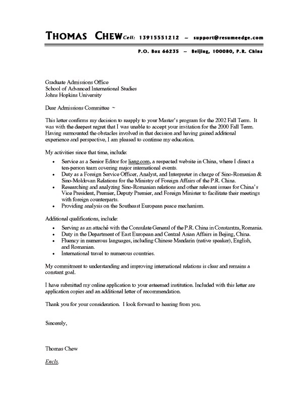Sample Of Best Cover Letter - Gse.Bookbinder.Co