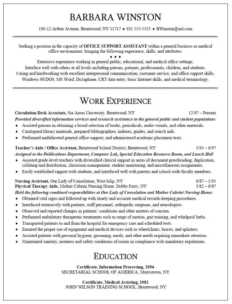 cover letter resume objective examples secretary with experience and education secretary objective for resume brefash