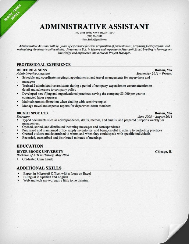 administrative assistant resume sample administrative assistant resume sharepoint - Resume Skills For Administrative Assistant Position