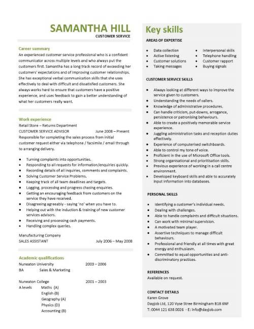 customer service resume 2016 customer service resume samantha hill
