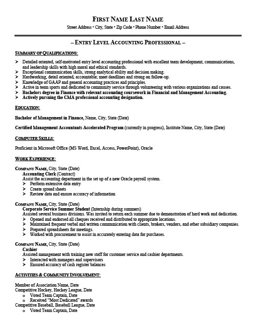 Entry Level Account Executive Resume Entry Level Accounts Clerk