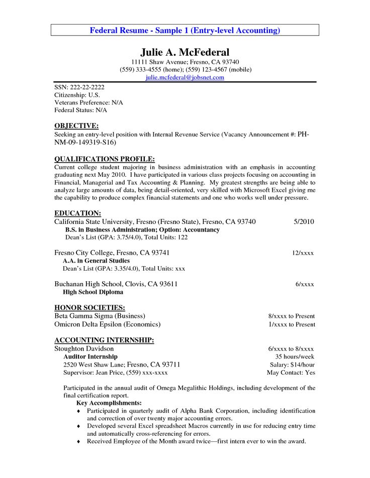Example Of Objectives For Resume