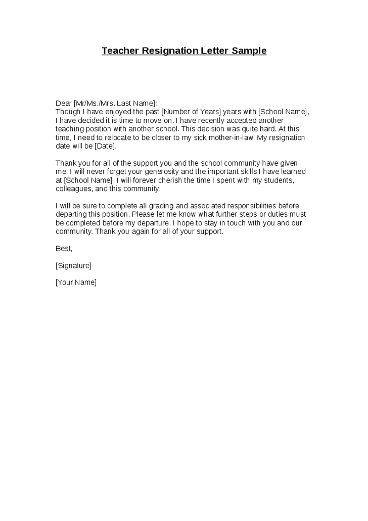 teacher letter of resignation template