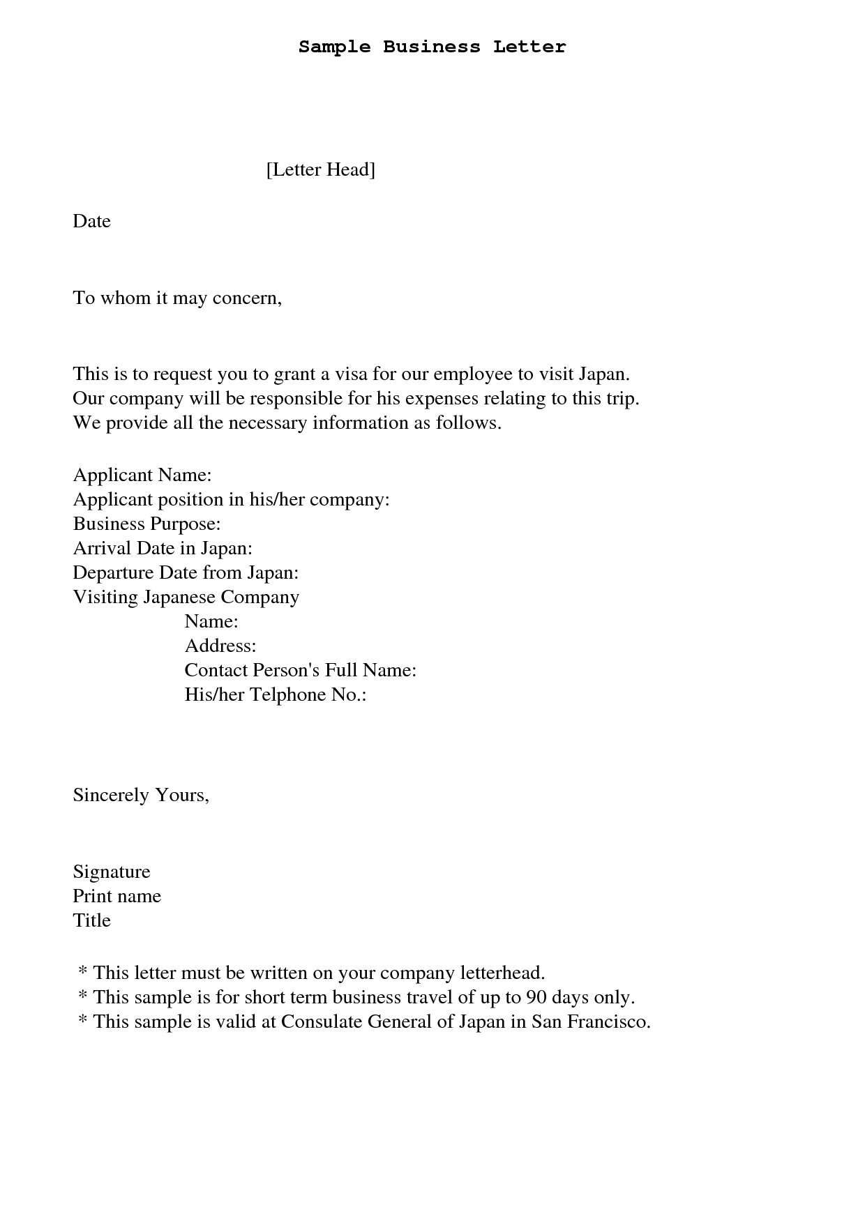 Professional letter format to whom it may concern formal for Using to whom it may concern in a cover letter