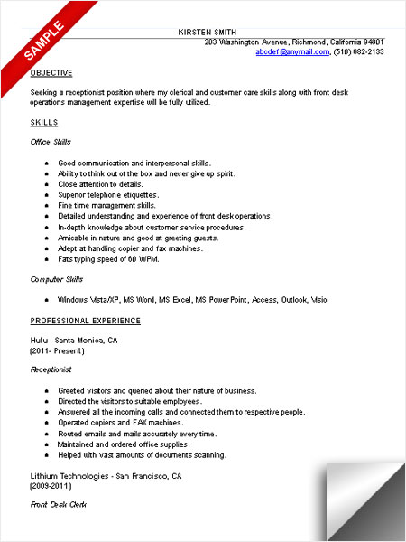 receptionist resume sample list of receptionist skills by kirsten smith - Receptionist Resumes Samples