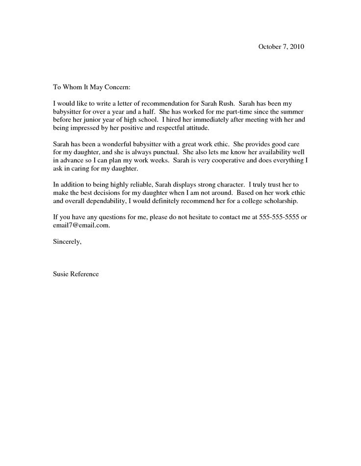 recommendation letter sample for college