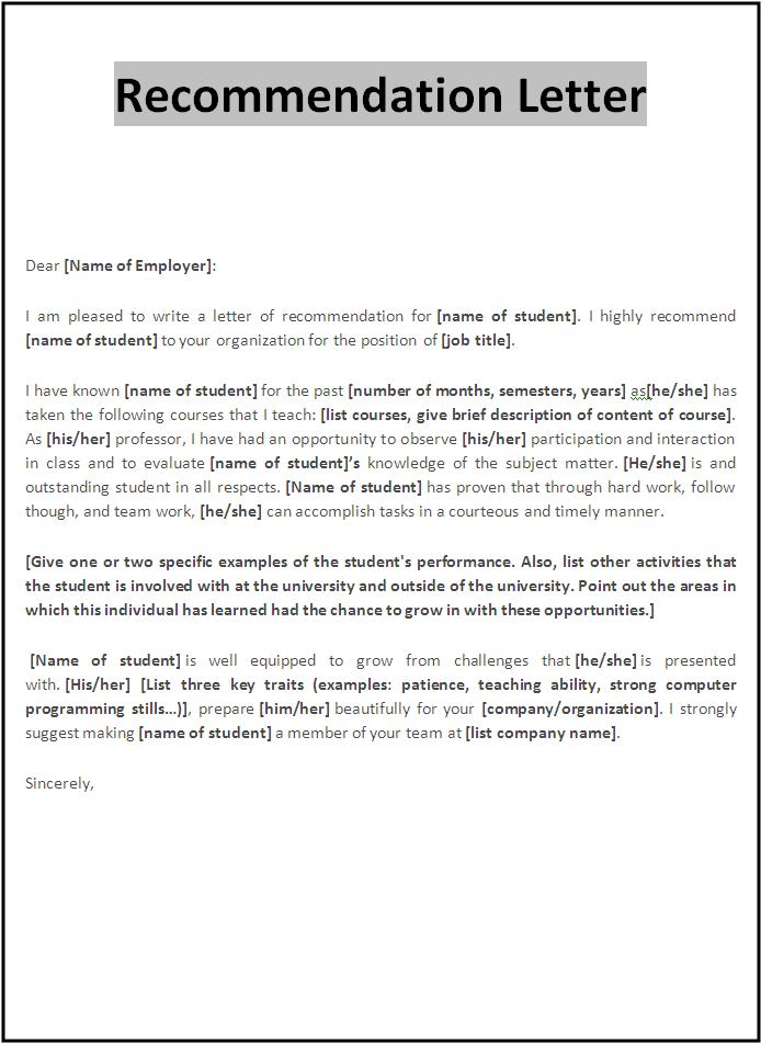 Re mendation Letter Templates SampleBusinessResume