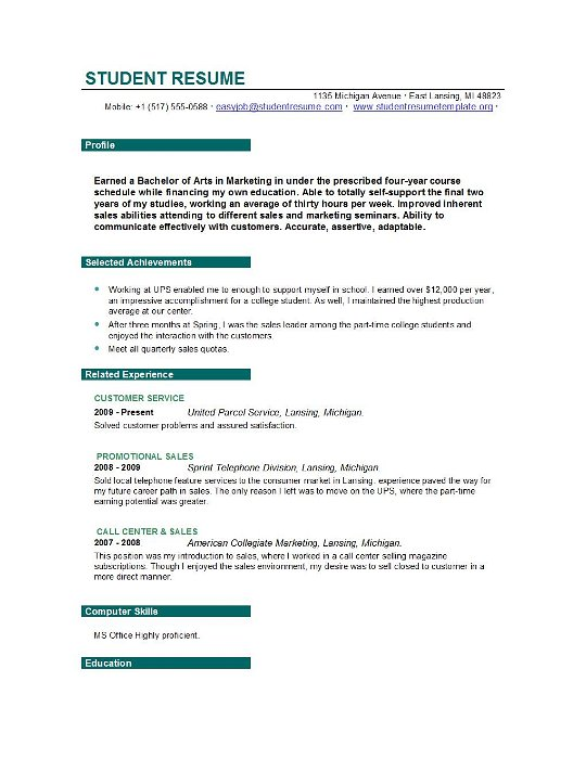 Resume Objective Examples For Students Sample Resume