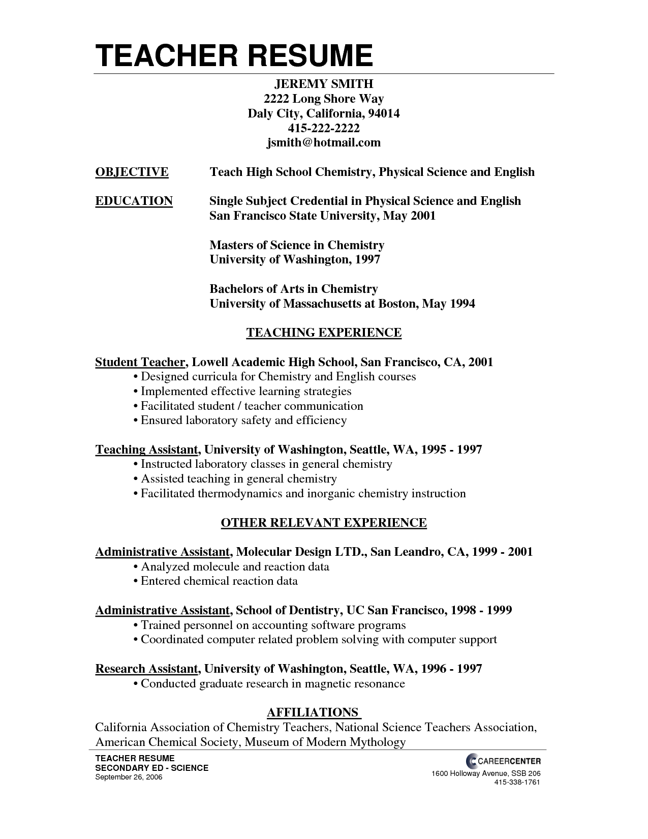 career objective for teacher resume