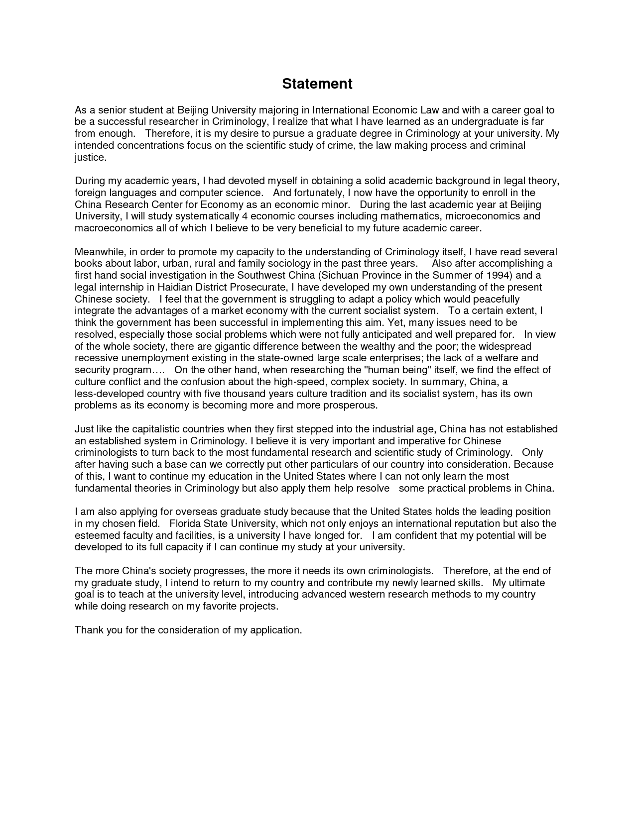 academic statement of purpose template Statement of Interest – Statement of Intent Template