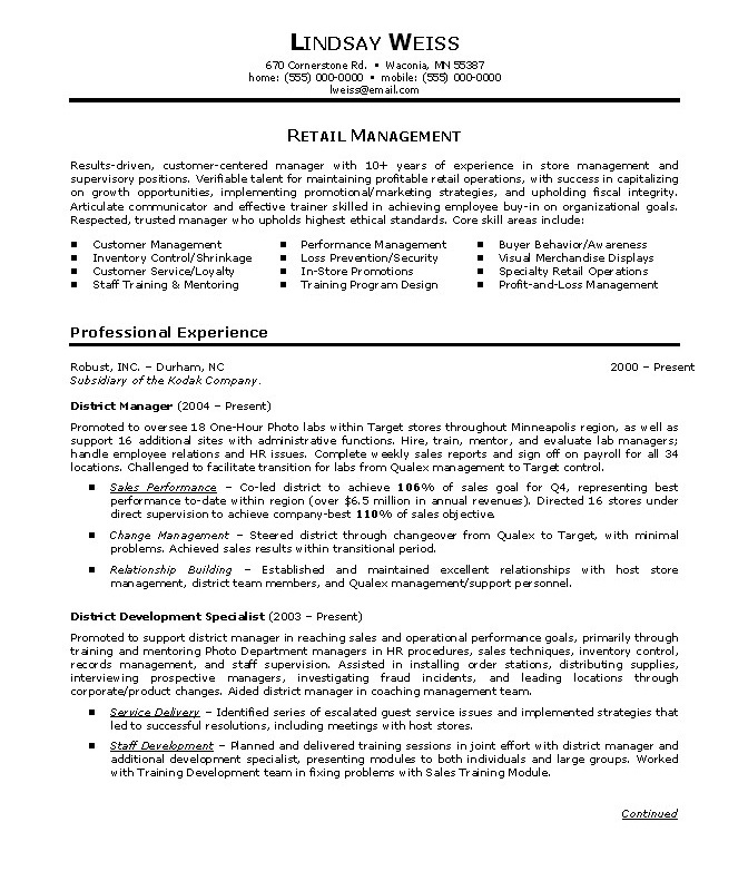 sample store manager resume