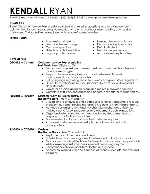 retail skills resume examples april onthemarch co