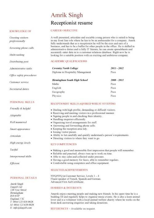 Best resume objective receptionist medical receptionist resume entry level medical receptionist resume examples carrer objective altavistaventures Choice Image