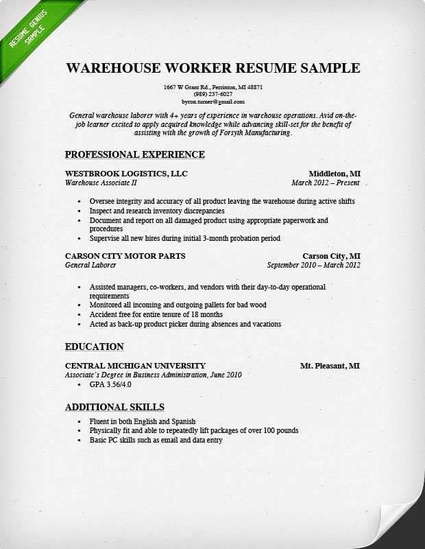 warehouse cv sample