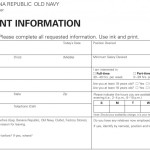 old navy job application application for mcdonalds employment information