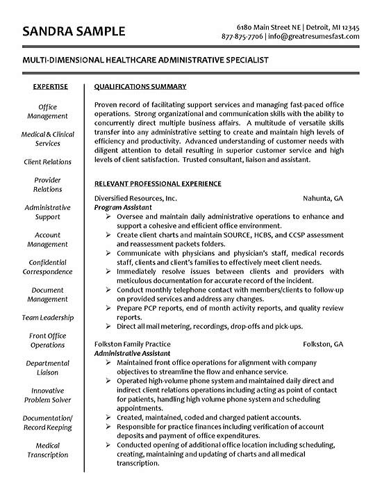 resume objective examples healthcare manager sample