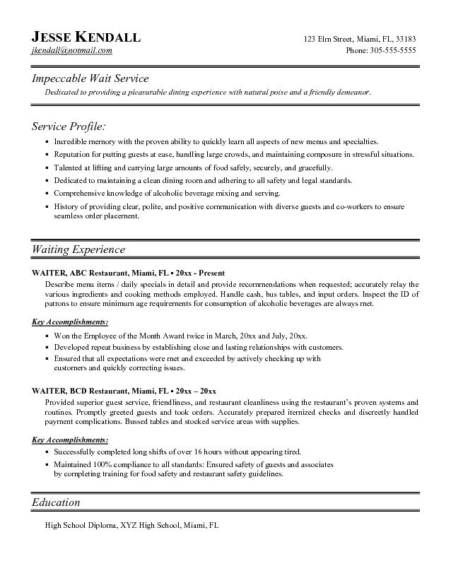 sample resume for cocktail waitress job position