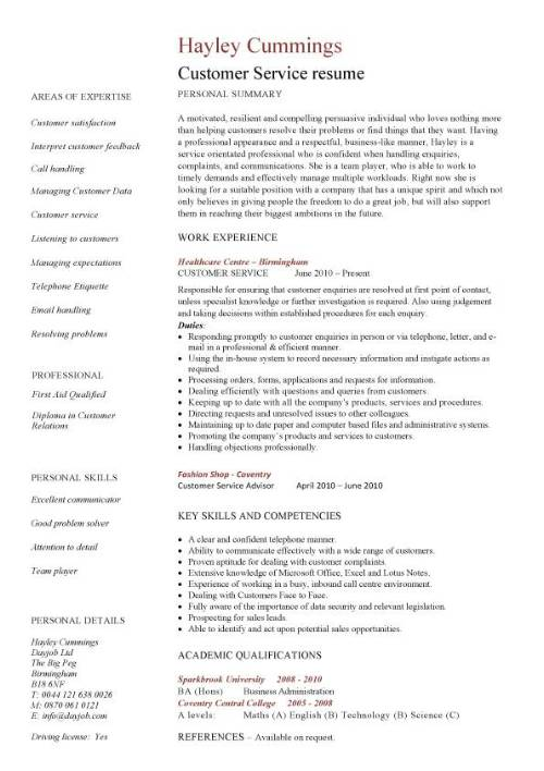 customer service skills resume personal summary