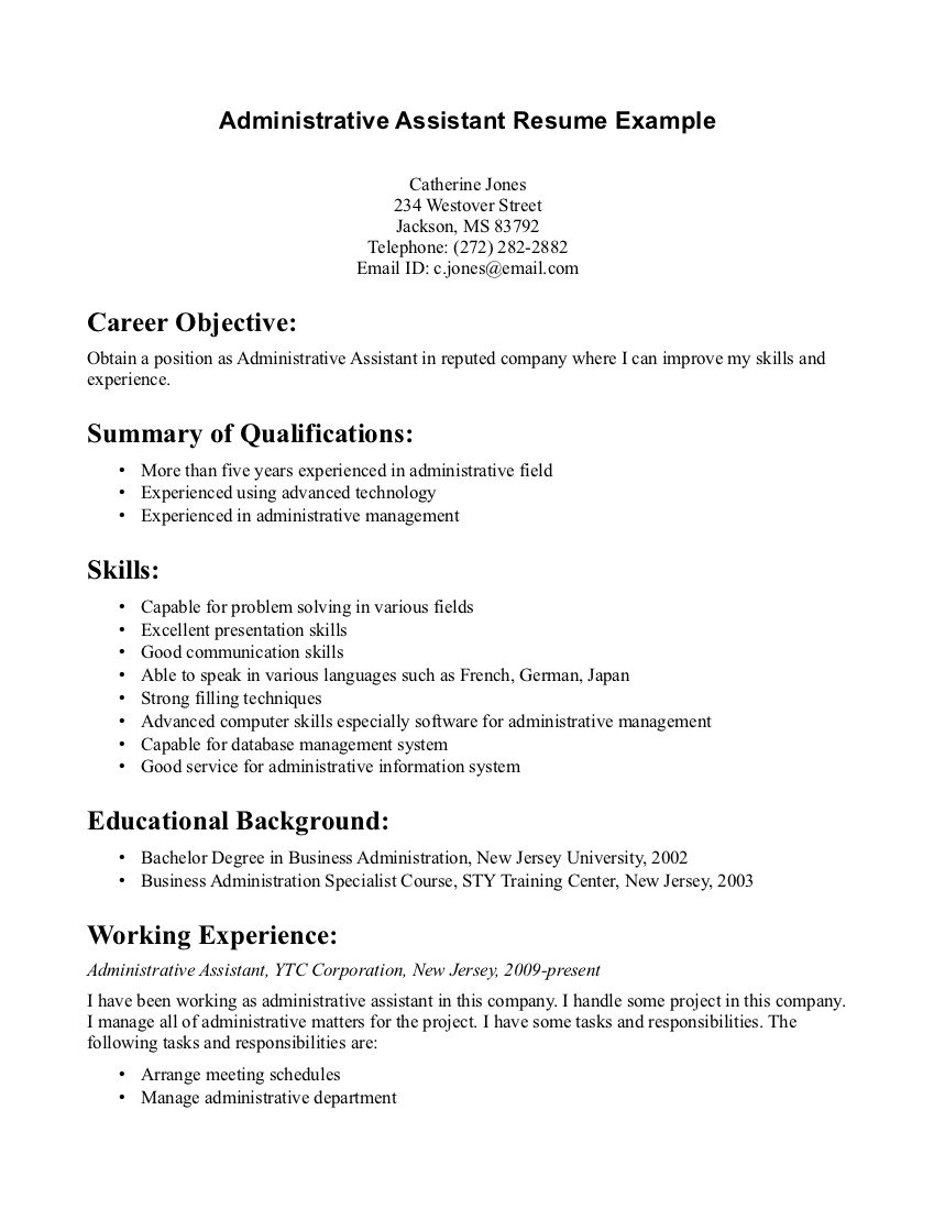administrative clerical resume samples