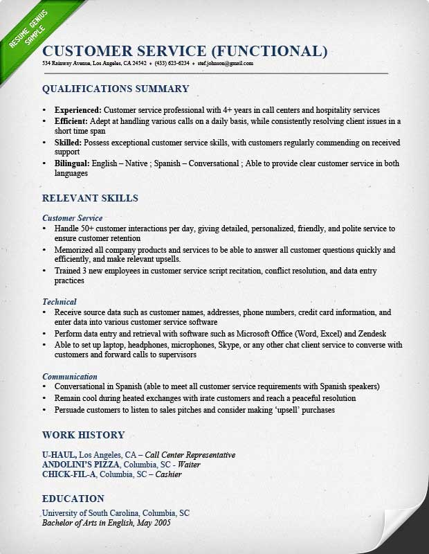 sample resume resume qualifications examples