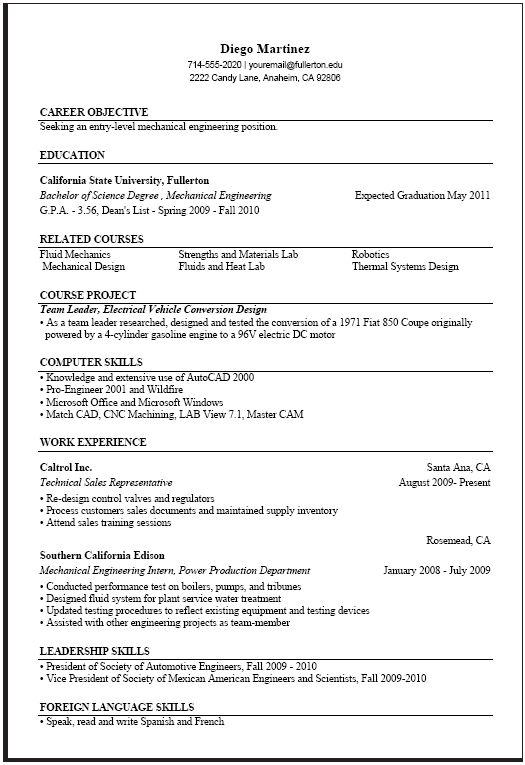 computer science resume sample work experience - Computer Science Resume Example