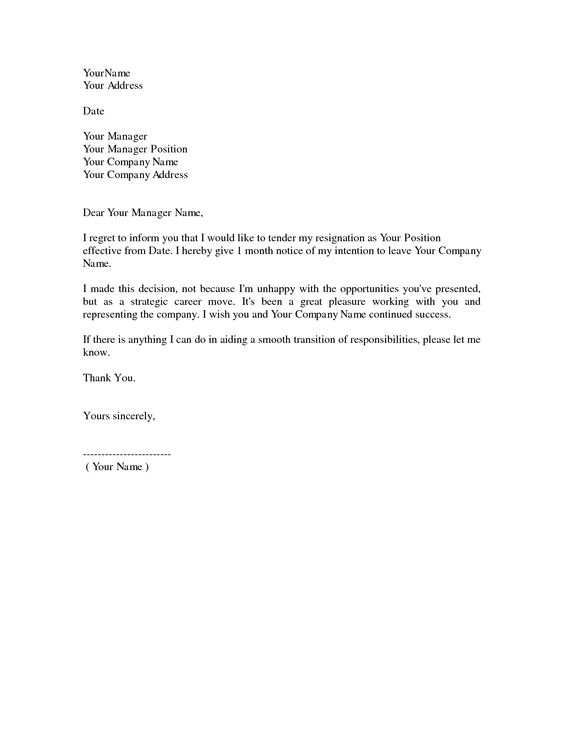 Sample Of Good Resignation Letter - Samplebusinessresume.Com