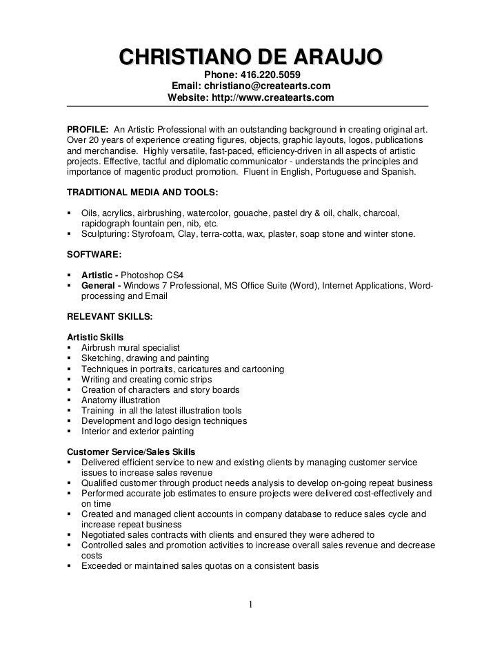 resume application letter Find how to write cover letter for resume get important tips to write an effective job application letter click to know resume cover letter tips from naukri.