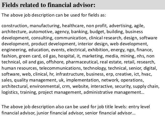 Financial advisor job description field related to financil advisor
