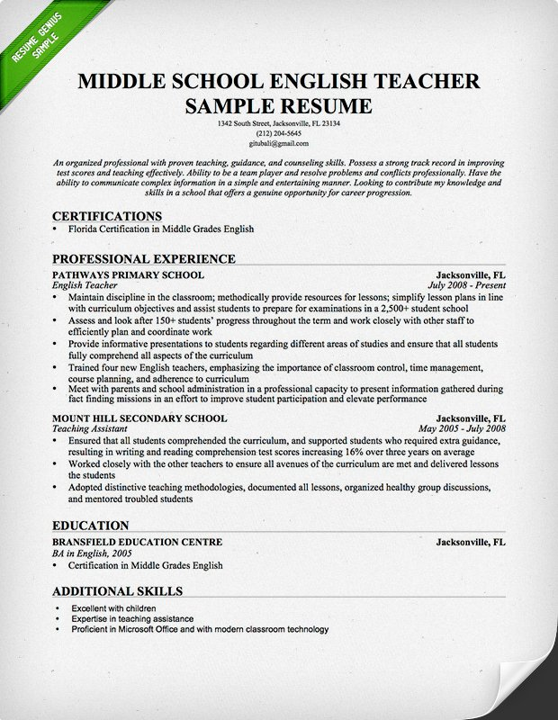 English Teacher Resume Sample 2015