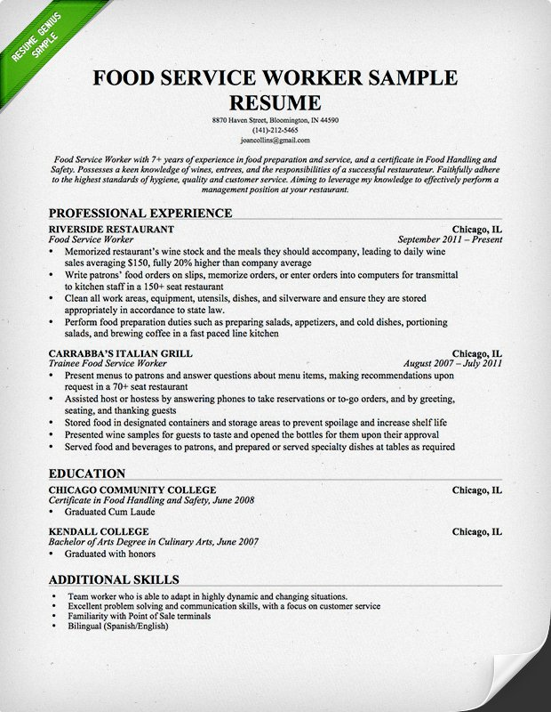 Food Service Resume Professional restaurant