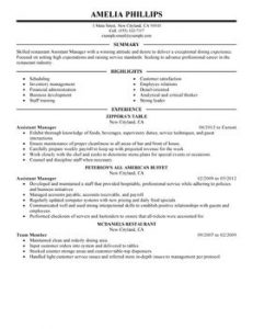 assistant manager food and restaurant sample resume