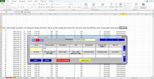 personal loan spreadsheet download